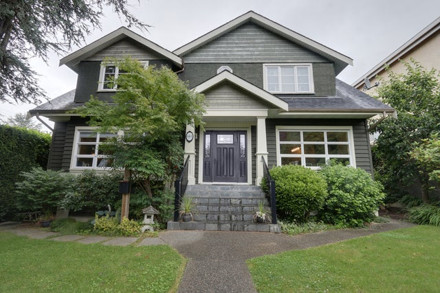 683 W 28th Avenue, Vancouver - Cambie House/Single Family for sale, 6 Bedrooms (R2087277) #2